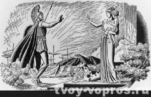Одиссей Пенелопа и их сын Телемах