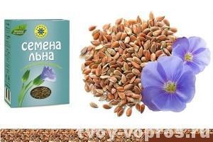 Семена льна очень полезны для женщин