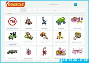 Официальный сайт белорусского производителя игрушек «Полесье»