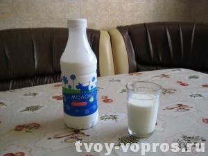 Отборное молоко Ярче! в ПЭТ бутылке